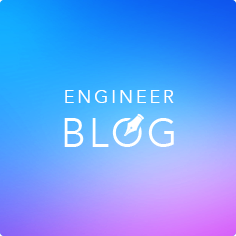engineer_blog